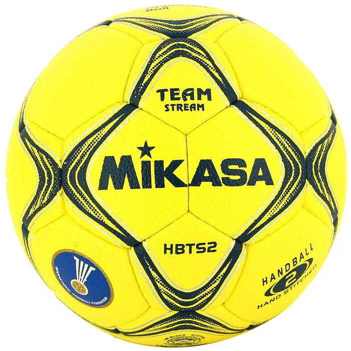 Hbts2-Y Musabaka Çok Renkli Deri Hentbol Topu TOPHNDNNN010 183654