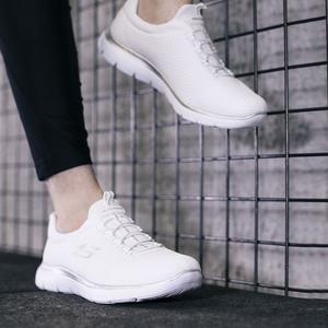 Summits Kadın Beyaz Günlük Ayakkabı 12980 WSL