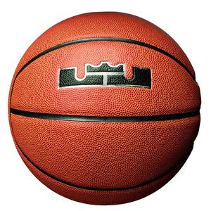Lebron All Courts 4P NBA Unisex Turuncu Basketbol Topu N.KI.10.855.07