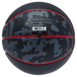 Lebron Playground 4P NBA Unisex Kırmızı Basketbol Topu N.000.2784.931.07