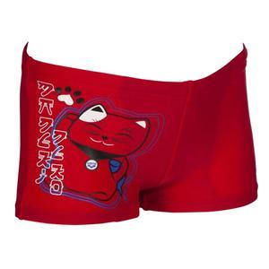 Meko Çocuk Kırmızı Yüzücü Mayo 003243400