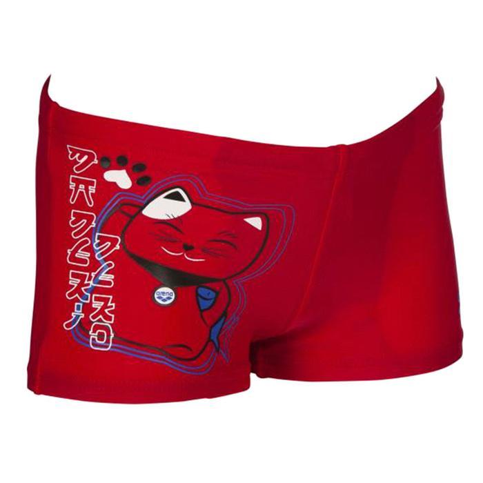 Meko Çocuk Kırmızı Yüzücü Mayo 003243400 1146974