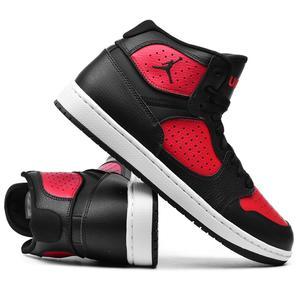 Jordan NBA Access Erkek Siyah Basketbol Ayakkabısı AR3762-006