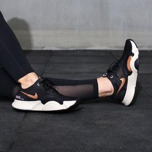 Superrep Go Kadın Siyah Antrenman Ayakkabısı CJ0860-186