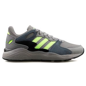 Chaos Erkek Gri Koşu Ayakkabısı FW2788