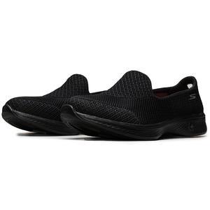 Go Walk 4 - Propel Kadın Siyah Günlük Ayakkabı 14170 BBK