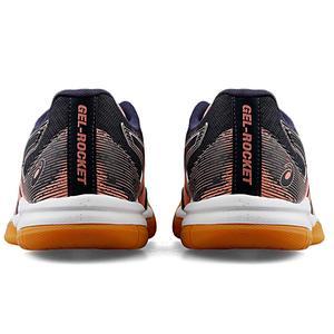 Gel-Rocket 9 Kadın Pembe Koşu Ayakkabısı 1072A034-701