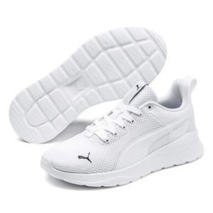 Anzarun Lite Jr Çocuk Beyaz Günlük Ayakkabı 37200402