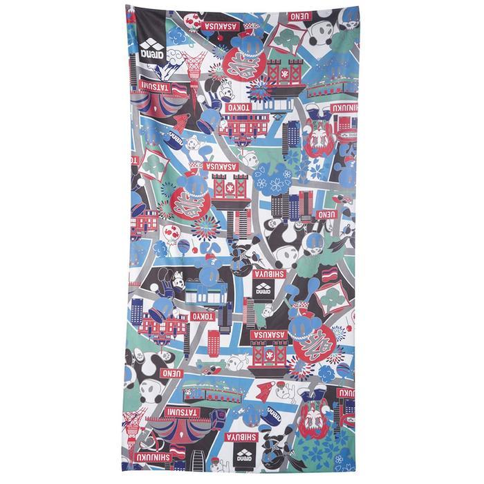 Beach Smart Towel Unisex Çok Renkli Antrenman Havlusu 003118710 1145518