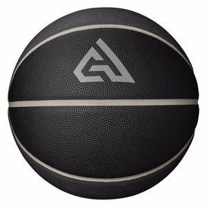 All Court 4P G Antetokounmpo NBA Unisex Siyah Basketbol Topu N.100.1735.021.07
