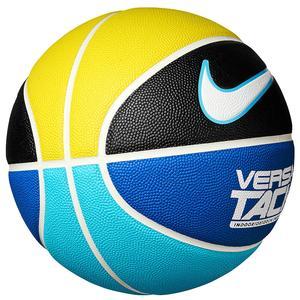 Versa Tack 8P Unisex Siyah Basketbol Topu N.000.1164.031.07