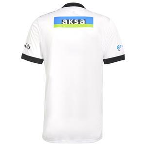 Beşiktaş Jsy İç Saha Erkek Beyaz Futbol Forma GT9593