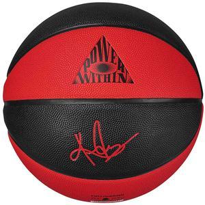 Kyrie Skills NBA Unisex Siyah Basketbol Topu N.100.0691.074.03