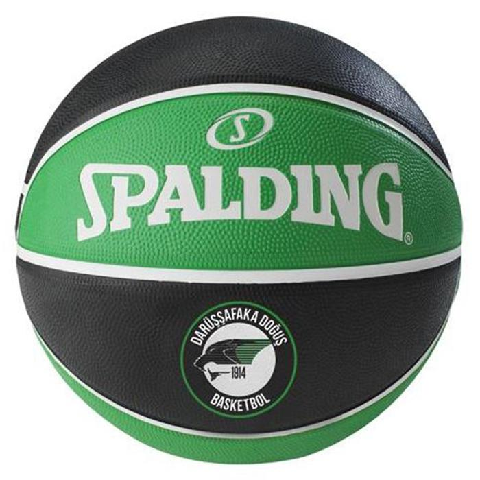 Spl Unisex Basketbol Topu TOPBSKSPA262 1321241