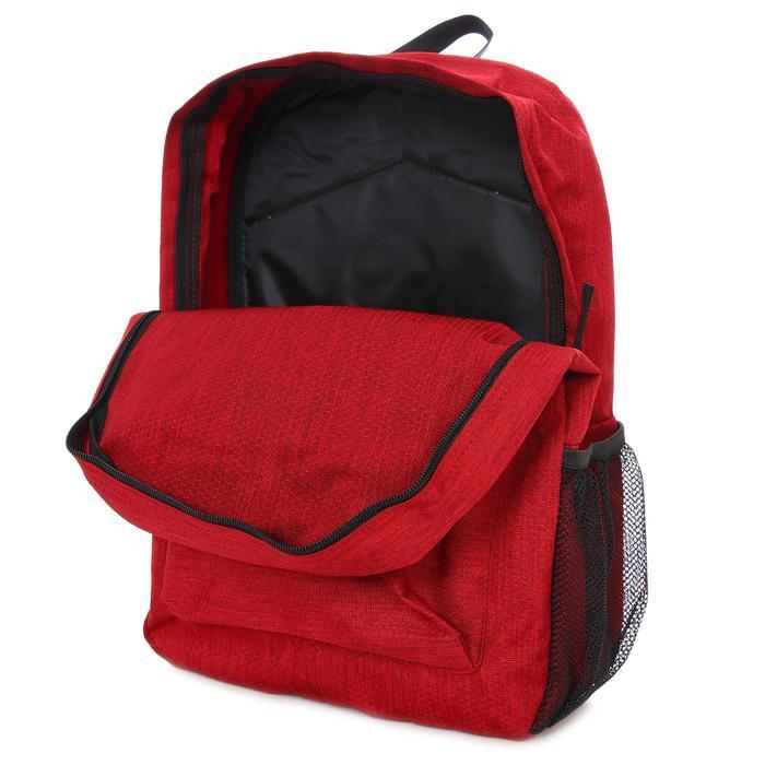Back2School Unisex Çok Renkli Günlük Stil Sırt Çantası TEQYBP07011-RED 1316967